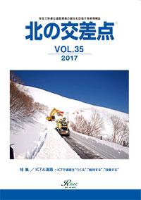 vol35